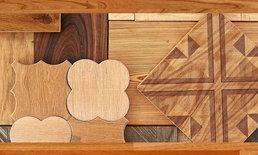 """แนะนำ """"5 วัสดุพื้นไม้จริง"""" เลือกแบบที่ใช่ ลวดลายที่ชอบ ให้บ้านสวยงามเป็นธรรมชาติ"""