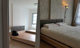 รีวิว : แต่งห้องคอนโดธรรมดาๆ ขนาด 34 ตร.ม. ให้กลายเป็นโรงแรมส่วนตัว