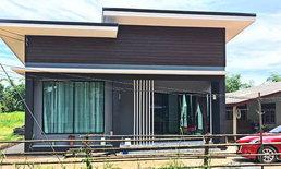 บ้านชั้นเดียวสไตล์โมเดิร์น 2 ห้องนอน 1 ห้องน้ำ ครบครันน่าอยู่ในพื้นที่ขนาดกะทัดรัด