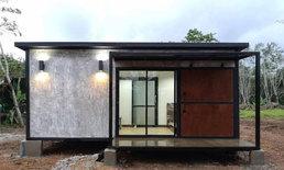 แบบบ้านน็อคดาวน์ชั้นเดียว Loft style หลังเล็ก งบ 199,000 บาท