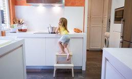 8 สิ่งที่ไม่ควรมีในบ้าน อาจทำให้สมาชิกในบ้านได้รับอันตราย
