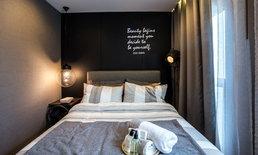 7 วิธีการจัดห้องนอนขนาดเล็ก