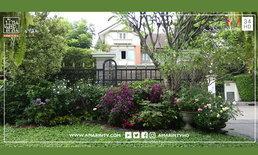 """""""สวนไดอารี่มีชีวิต"""" สวนที่เต็มไปด้วยความทรงจำอันแสนจะอบอุ่น"""
