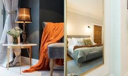 5 เคล็ดลับแสนง่าย แปลงโฉมห้องเช่าธรรมดาเป็นบ้านพักสุดน่าอยู่
