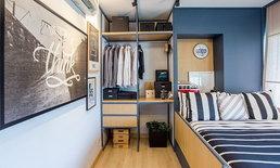 7 ไอเดียห้องนอนขนาดเล็ก จัดเก็บอย่างชาญฉลาด