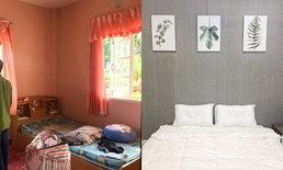 รีโนเวทห้องนอน ให้เป็นห้องพักเหมือนนอนโรงแรมด้วยตัวเองในงบหลักหมื่น