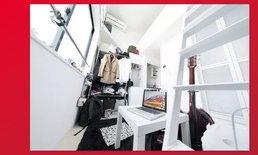 อพาร์ทเมนต์ขนาดจิ๋วกำลังเป็นที่นิยมในหมู่คนญี่ปุ่นรุ่นใหม่ไลฟ์สไตล์มินิมอล
