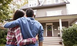 3 หลักฮวงจุ้ยง่ายๆ ที่ต้องรู้ก่อนซื้อบ้าน