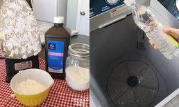 การทำความสะอาด เครื่องมือ เครื่องใช้ในการซักรีด