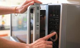 7 ประโยชน์อัจฉริยะของไมโครเวฟ ที่เป็นได้มากกว่าการอุ่นอาหาร