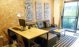 พาชม DIY ตกแต่งห้องในสไตล์โมเดิร์นลอฟท์ แบบประหยัด และเน้นทำเอง
