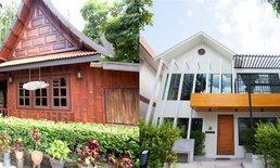 บ้านไม้ กับ บ้านปูน...ข้อแตกต่างที่ควรรู้