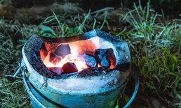 วิธีเพิ่มความแรงไฟให้เตาถ่าน ทำง่ายๆ ด้วยของใช้ในครัวเรือน