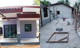 """รีวิว """"กู้ ธอส. สร้างบ้านชั้นเดียว"""" รวมของตกแต่งและเครื่องใช้ไฟฟ้างบประมาณ 780,000 บาท"""