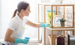 5 ทักษะของคนที่ทำความสะอาดบ้านเป็นประจำได้เรียนรู้