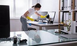 """""""One Day Clean"""" เทคนิคใช้เวลา 1 วัน ทำความสะอาดบ้านได้สบายๆ"""
