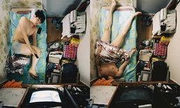 """สะท้อนชีวิตด้วยภาพถ่าย """"Goshitels"""" อะพาร์ตเมนท์แคบ จิ๋วในเกาหลีใต้  โดยช่างภาพแดนโสม"""