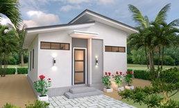 แบบบ้านโมเดิร์นขนาดกะทัดรัด ตอบโจทย์ครอบครัวขนาดเล็ก 1 ห้องนอน 1 ห้องน้ำ 48 ตร.ม.