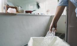 3 วิธีง่ายๆ ลดการเกิดขยะ สร้างการรักษ์โลกในห้องครัว