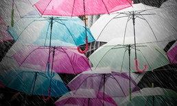 5 วิธีเลือกซื้อบ้านในหน้าฝน