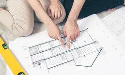 วิธีดูแปลนบ้าน กับ 5 ปัจจัยสำคัญที่ไม่ควรมองข้าม