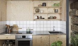 ไอเดียแต่งครัวง่ายๆ ในพื้นที่จำกัดแบบประหยัดงบ