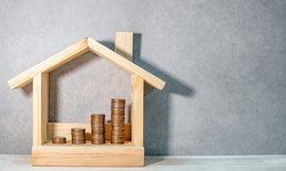 อยู่บ้านก็หาเงินได้! รวมไอเดียสร้างรายได้จากบ้าน และของในบ้าน