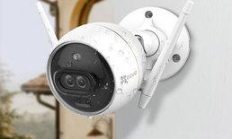 สุดยอดกล้องวงจรปิดแบบเลนส์คู่ เพื่อการมองเห็นในเวลากลางคืน