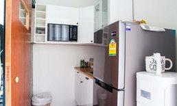 4 ไอเดีย จัดห้องครัวเล็ก ไม่ต้องเป๊ะ...ก็สวยได้