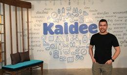 Kaidee เปิดออฟฟิศใหม่ สไตล์ Eat,Play,Work กระตุ้นความคิดสร้างสรรค์พนักงาน