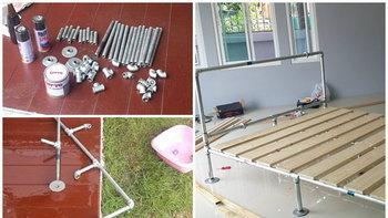 DIY ทำเฟอร์นิเจอร์ จากท่อประปาใช้เอง