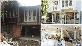 รีโนเวทบ้านไม้หลังเก่า 44 ปี ให้เป็นร้านกาแฟสีขาวในสวนเฟิร์น ใจกลางเมืองเชียงใหม่