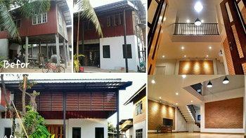 เมื่อสถาปนิก รีโนเวทบ้านครึ่งปูนครึ่งไม้ของตัวเอง ในงบ 450,000 บาท คุมงบเอง หาช่างเอง ออกมาแจ่ม