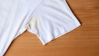 3 เทคนิครักษาเสื้อขาวไม่ให้เกิดคราบเหลือง