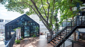 Natural Loft Style บ้านลอฟท์สไตล์ธรรมชาติ