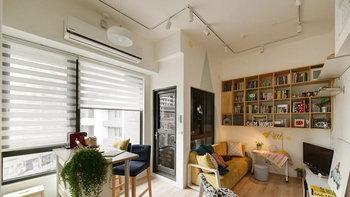 อพาร์ทเมนท์ขนาดเล็กแต่มีสไตล์