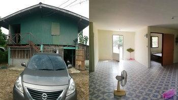 แชร์ประสบการณ์ซ่อมแซมบ้านไม้หลังเก่า ด้วยงบประมาณ 150,000 บาท พร้อมพื้นที่กว้างขวางปลอดโปร่ง