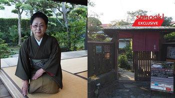 """""""ชิเมโซ"""" บ้านญี่ปุ่นโบราณอายุ 110 ปี จัดสวนแบบเซน มีทั้งสวนเสียง และสวนไร้เสียง"""
