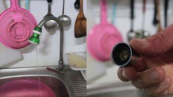 ไอเดียการ DIY แก้ปัญหาก๊อกน้ำไหลอ่อนๆ ง่ายๆ ได้ด้วยตัวเอง