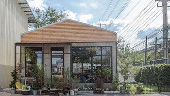 สารพัดไอเดียสร้างแบบบ้านเล็กให้น่าอยู่