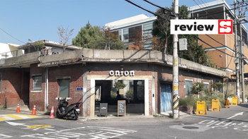 """อาคารเก่าสร้างมูลค่าใหม่เป็น """"Onion"""" คาเฟ่ดังในเกาหลีใต้ นั่งเท่ นั่งเก๋ในตึกร้าง"""