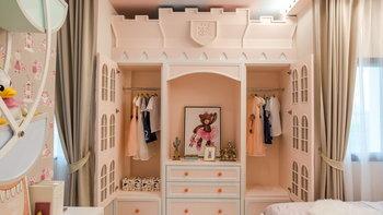 7 แบบตู้เสื้อผ้าดีไซน์สวยที่ลงตัวกับห้องนอน