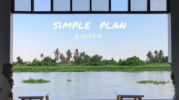 จากโกดังเก็บของเก่าสู่ Simple Plan x River คาเฟ่ริมแม่น้ำท่าจีน