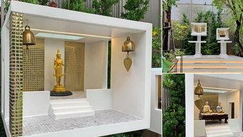 """สถาปนิกออกแบบ """"ศาลพระภูมิโมเดิร์น"""" ดีไซน์เรียบเท่ทันสมัย ทำความสะอาดง่ายด้วย"""