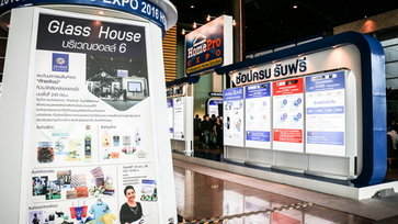 โฮมโปร เอ็กซ์โป ครั้งที่ 24 ตัวจริงเรื่องบ้าน คุ้มทุกชิ้น
