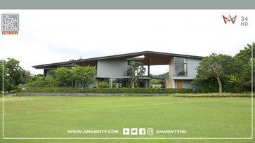 สัมผัสกับธรรมชาติของเขาใหญ่แบบพาโนราม่ากับบ้านทรงเครื่องร่อนที่ Gilding Villa