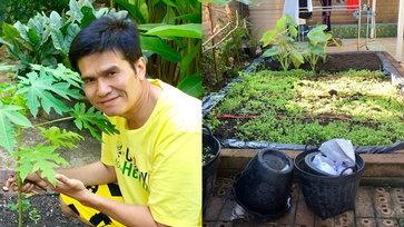 """จากชีวิตพัง เป็นชีวิตพอ """"ปอยฝ้าย มาลัยพร"""" เปลี่ยนที่ว่างรอบบ้านเป็นแปลงผัก กิน ใช้พอเพียง"""