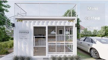 ร้านกาแฟจากตู้คอนเทนเนอร์ Minimal Cafe ความลงตัวบนพื้นที่จำกัดเพียง 16 ตร.ม.