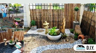 """แบ่งปันไอเดีย """"จัดสวนหินข้างบ้านด้วยตัวเอง"""" รื้อสวนเก่าสุดโทรมเปลี่ยนโฉมเป็นสวนสวยกลิ่นอายญี่ปุ่น"""
