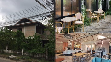 Pincha Cafe แปลงโฉมบ้านเก่าในจังหวัดจันทบุรีให้กลายเป็นคาเฟ่ท่ามกลางบรรยากาศสวนอันรื่นรมย์